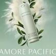 Free Amore Pacific Skin Peel